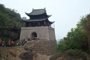剑门关·阆中古城两日游 —暖冬系列