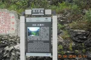 重庆到贵州旅游 国酒茅台镇,邂逅美食-乌江鱼,百里杜鹃2日游