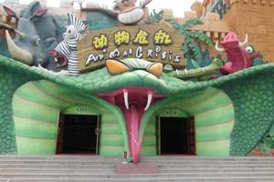 威海龙之旅--蓬莱欧乐堡激情纯玩一日游