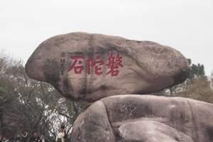 杭州出发普陀山三日游(普陀山+桃花岛)舟山三日游,每天发团