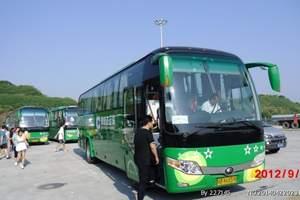 深圳去大亚湾旅游 碧海湾 山海漂流 水上乐园 绿道单车两天游