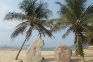 西安到三亚旅游行程 西安去三亚景点攻略 三亚唯美海岸双飞6日