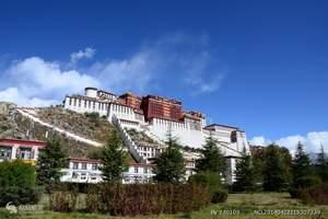 重庆到西藏拉萨_布达拉宫_纳木错_日喀则卧去飞回八日游_推荐