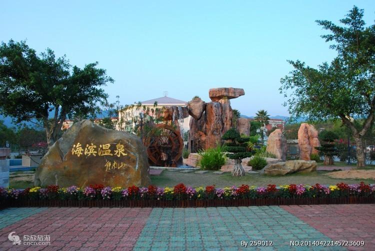 惠东海滨温泉特惠门票