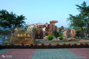惠州到惠东巽寮湾、天后宫、冰雪乐园、海滨温泉2天