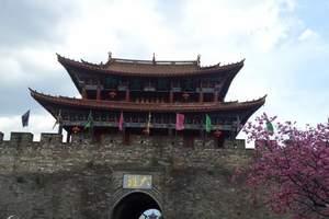 云南旅游◆昆明 大理 丽江 香格里拉全景◆双飞8日游 天天发