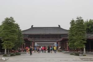李白故居风景名胜区