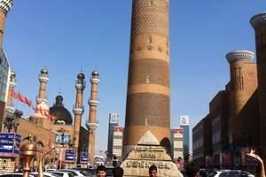 新疆乌鲁木齐到库尔勒|阿克苏|喀什|和田南疆环游14日