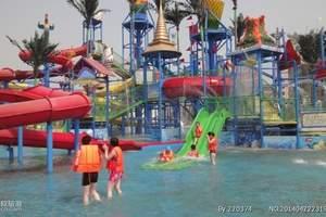 邯郸到黄河谷·马拉湾海浪浴场汽车1日游