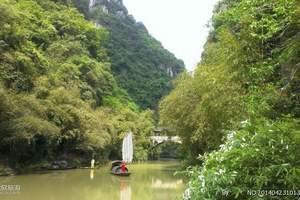 西安到重庆旅游 西安去重庆游轮报价 三峡黄金号游轮双卧6日游