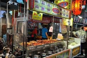 台湾自由行办理_乐享台湾_深度体验台湾美食环岛8日_纯玩团