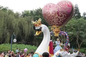 上海迪斯尼特价旅游_迪斯尼乐园、苏州、杭州木渎双飞6日游