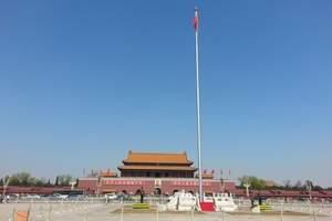 宜昌到北京的线路@春季特价旅游惠民千人超值北京双卧六日游