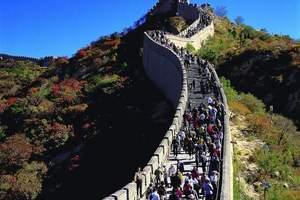 九江出发到北京旅游-九江到北京单飞五日游赠老北京王府堂会纯玩