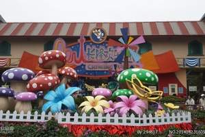 南昌到广州长隆水上乐园 欢乐世界、野生动物世界五日