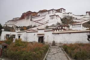 贵阳到西藏--拉萨、布达拉宫、大昭寺、林芝直飞6日游