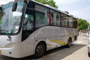 33座-南昌机场接送机-江西旅游包车-庐山旅游包车