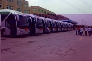 庐山旅游包车-江西旅游包车-南昌机场接送机-33座