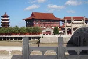 烟台蓬莱水城