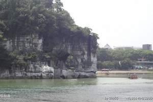 小漓江|三山一洞一公园|古东冠岩3日|古东瀑布好玩吗