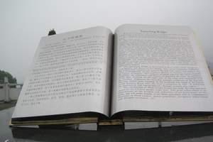 西安去重庆旅游线路 西安到三峡旅游攻略  重庆武隆双卧5日游