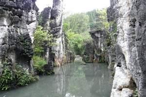 【郑州至贵州旅游报价】郑州到贵州双飞五日游