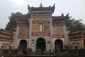 <南岳衡山一日游>含南岳大庙、纯玩团
