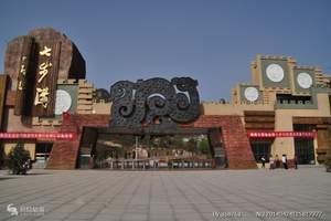 邯郸七步沟风景区