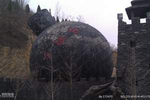 海阳地雷战景区