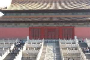 广元到北京天津南北戴河8日游(单飞单卧)|广元去北京8天旅游