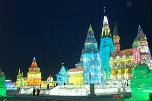 春节到东北旅游怎么样 东北景点介绍 石家庄到哈尔滨双卧7日游