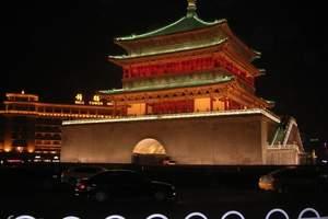 西安市内一日游(大雁塔、明城墙、钟鼓楼)二环内免接送