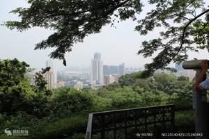 【北京到东南亚旅游报价】旧国会大厦双飞七日游|邮轮旅游团线路
