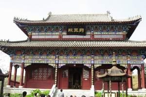 邯郸到南阳丹江大观苑、渠首、纯玩二日游  南水北调旅游