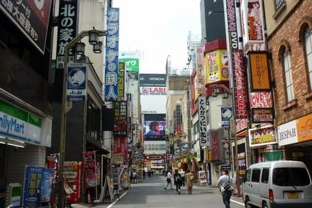 长春去日本旅游【和风物语】日本8日游 名古屋进出