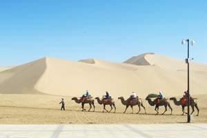 草原+沙漠|青岛到希拉穆仁大草原 神奇库布齐沙漠双卧六日游