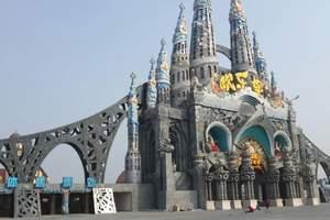 淄博到泉城欧乐堡一日游 淄博到济南泉城欧乐堡梦幻世界一日游
