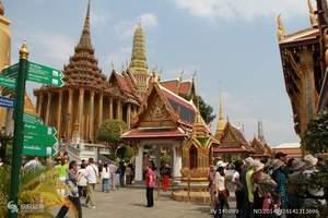 深圳出境去泰国旅游 到泰国曼谷芭堤雅 品质美食五天(无自费)