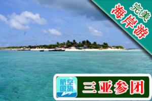 海南5日游特色线路推荐 包含【南山、西岛、天堂森林公园】