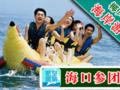 海南旅游线路 三亚6日椰风海岸游【西岛+大小洞天+天涯海角】