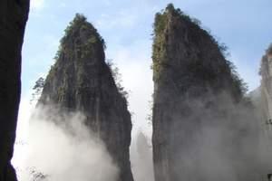 恩施到腾龙洞+大峡谷两日游(含门票、导游、住宿、往返交通)