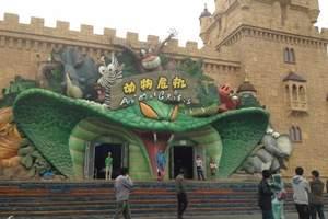 泉城欧乐堡梦幻世界