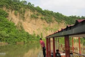 丹东黄椅山火山森林公园