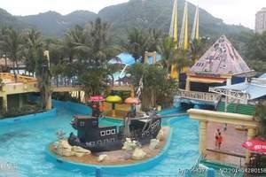 东莞到珠海圆明新园、梦幻水城一天游  东莞到珠海旅游团