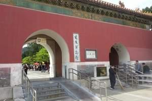 北京旅游制定私人线路|北京八达岭长城、定陵一日游|私享订制游