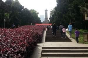 红色之旅——岳西烈士陵园,独立二师旧址红色之旅一日游
