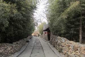 五一必去的旅游景点|淄博潭溪山 开元溶洞 琉璃文化园二日游