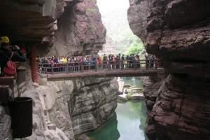 【北京去河南旅游需要多少钱】红石峡卧高三日游|云台山旅游攻略