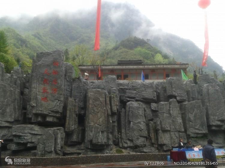 被列入世界上最大的珙桐原种基地,后乘车返回宜昌结束愉快的五峰之旅.