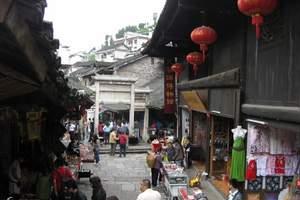 C:湖南凤凰古城、墨戎苗寨、黄龙洞、烟雨张家界汽车三日游